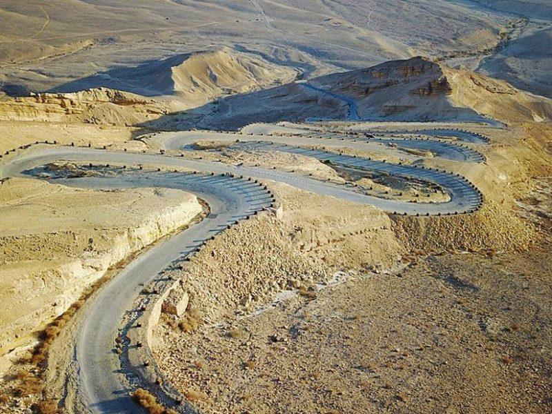 Scorpion pass (Maale Akrabim] road serpentines