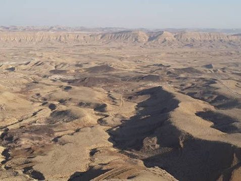 A view from mount Avnon on the big Makhtesh, negev, israel