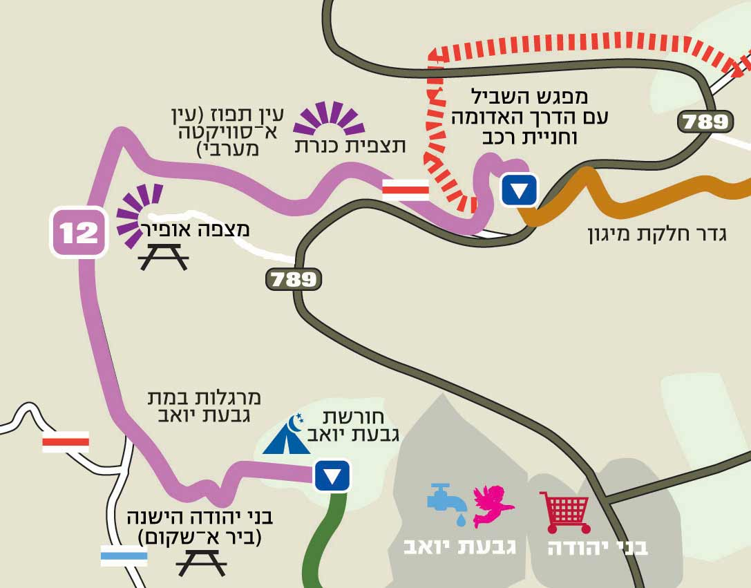 Golan Trail segment 12 Hiking map