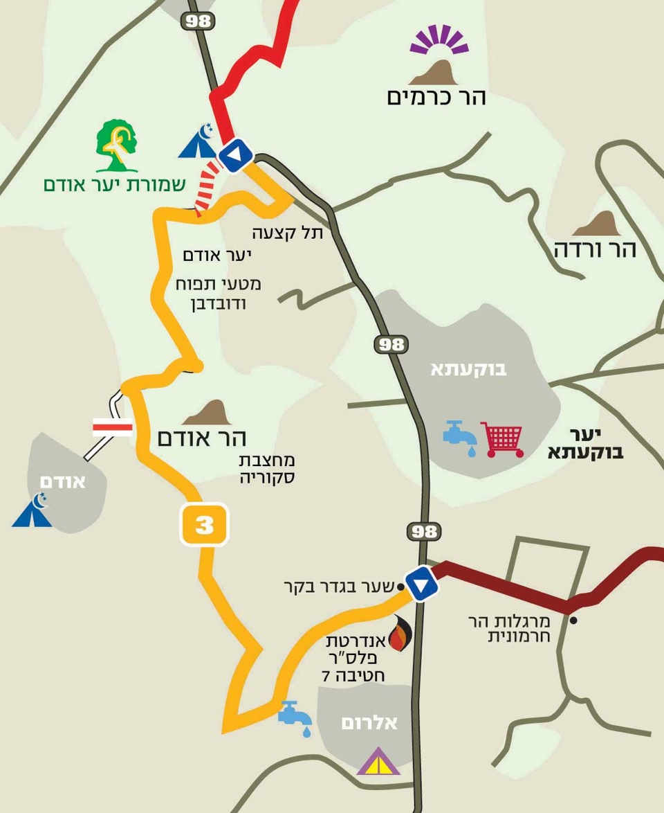 Golan Trail - Hiking Map - Segment 3