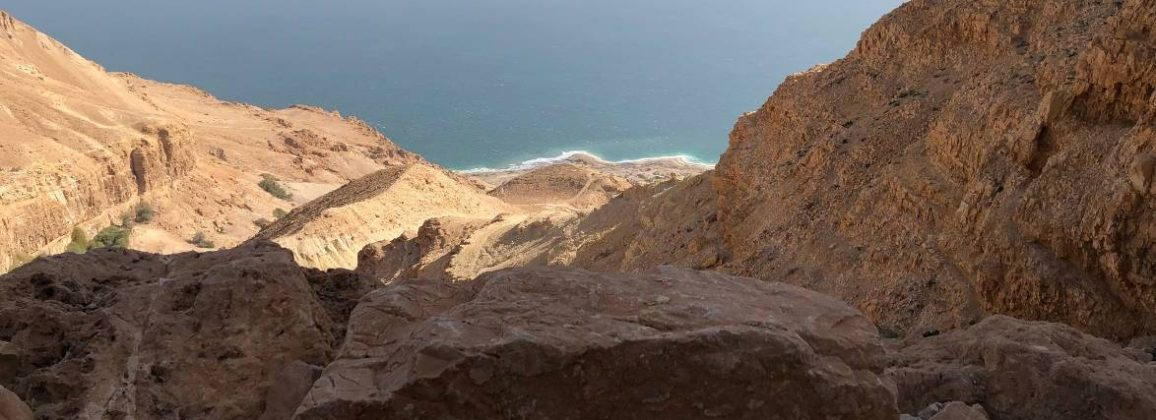 Hiking Masda and dead sea area