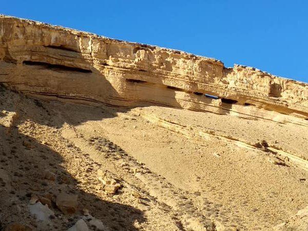 The Daroch Horsehoe rock formation in the Negev desert