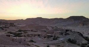 Negev Desert Accommodations Guide