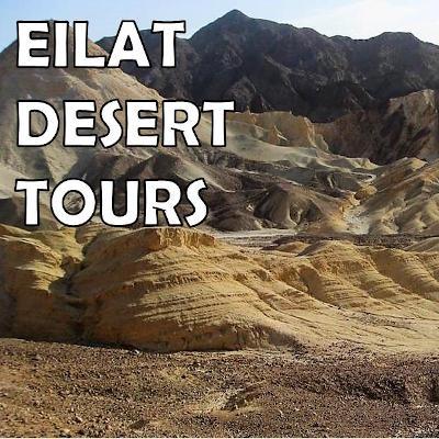 Desert Tours around Eilat