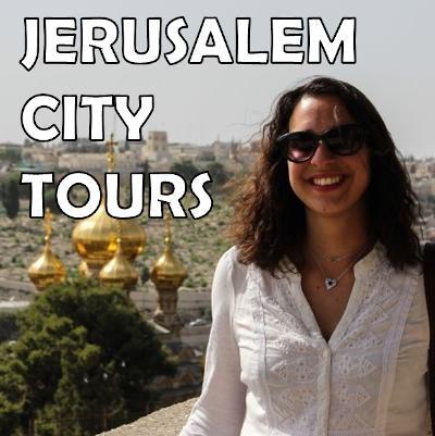 Jerusalem City Tours