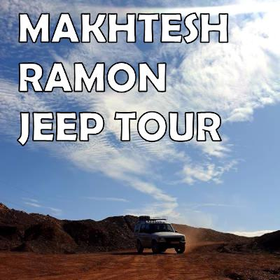 Makhtesh Ramon Jepp Tour