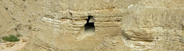 Qumran cave number 4 as seend from Qumran national park
