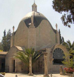 Dominus Flevit Church, Mount of Olives