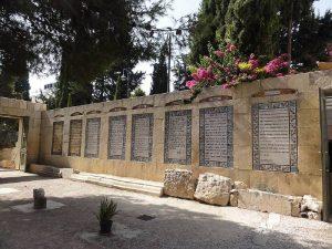 Pater Noster Church, Mount of Olives Jerusalem