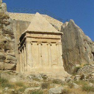 Zkharia Tomb, Kidron Valley, Jerusalem