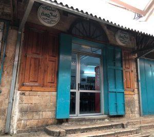Humus Said restaurant in old akko, Israel
